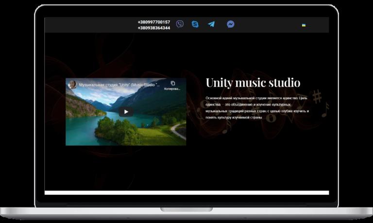 Музична студія (Україна)